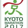 京都マラソンが開催されます
